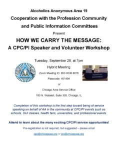 How We Carry the Message Workshop